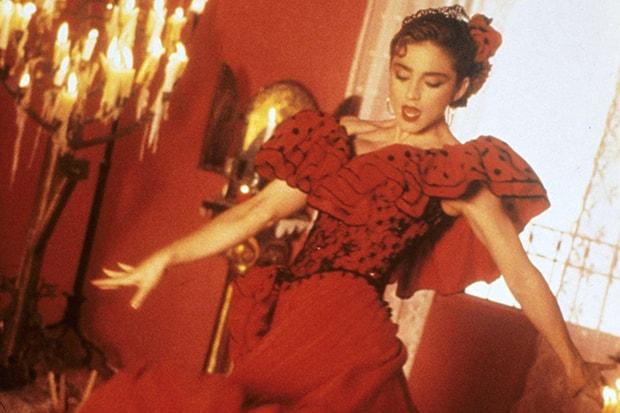 Madonna La Isla Bonita canciones Karaoke Dynasonic Electrónica